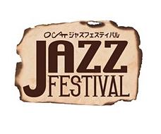 OCAT JAZZ FESTIVAL 2015